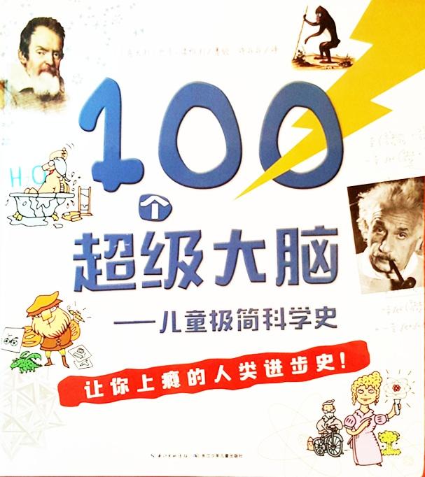 100lampi.cinese